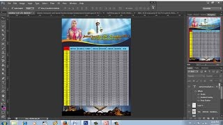 Video desain poster jadwal imsakiyah ramadhan 1438 H   2017 M download MP3, 3GP, MP4, WEBM, AVI, FLV Agustus 2018