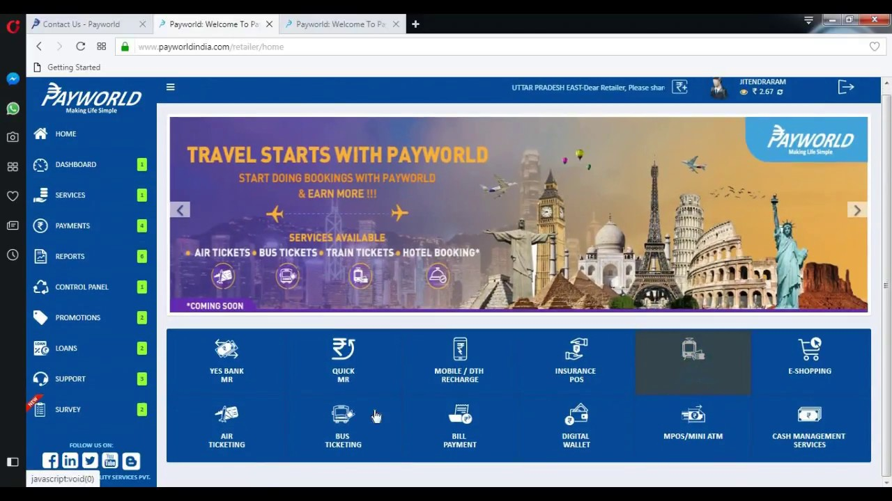 payworld new request online available plans youtube