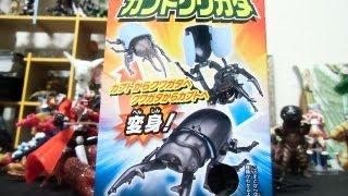 Repeat youtube video 変身昆虫カブトクワガタ 「ヘラクレスオオカブトGET伝!」