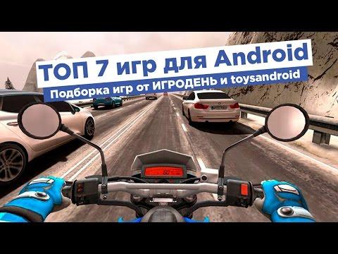 Симулятор вождения автобуса | European Bus Simulator Basic 2012