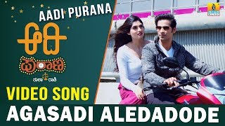 aadi-purana-agasadi-aledadode-hd-video-song-new-kannada-song-2018
