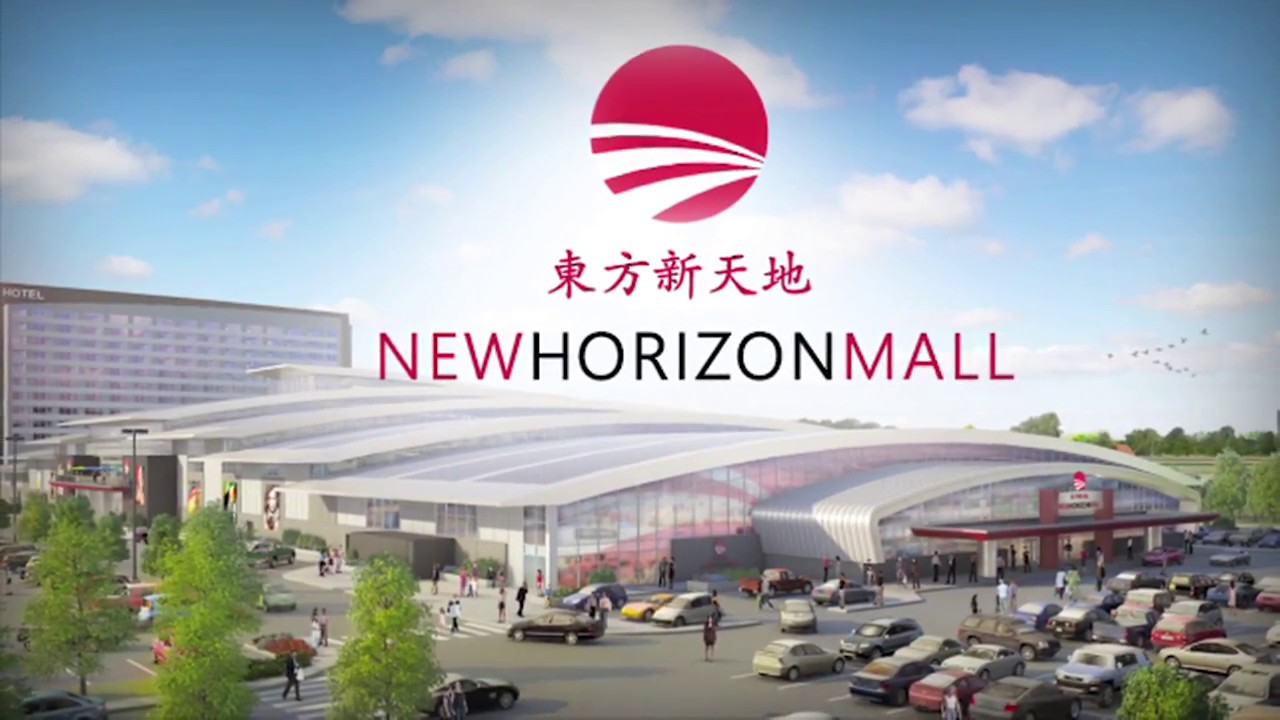 Download New Horizon Mall 2014 English HD