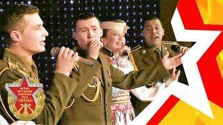 "ансамбль  ""Беларускае свята"" - ""Центр Европы"""