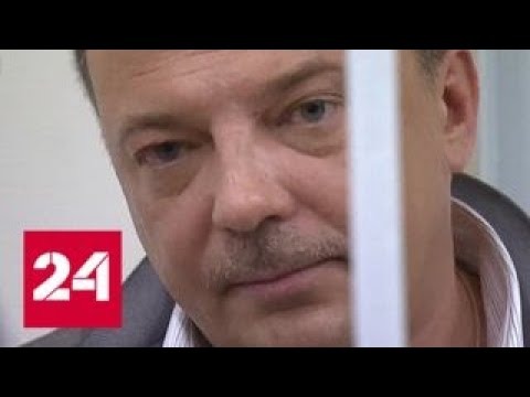 Прокурор запросил для экс-главы СБ СКР Михаила Максименко 15 лет - Россия 24