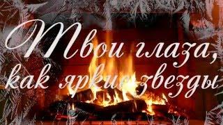 NUTEKI - Люблю тебя (Lyric Video)