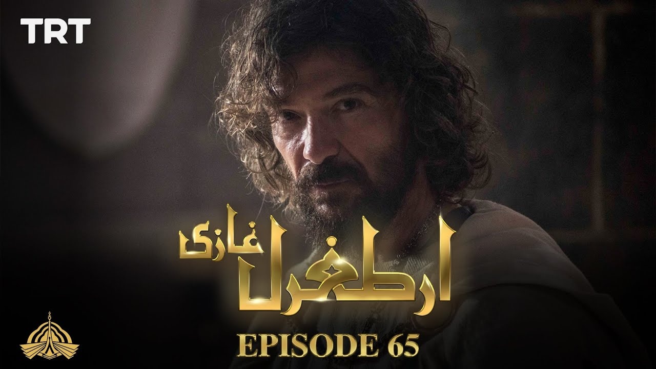 Ertugrul Ghazi Urdu | Episode 65 | Season 1