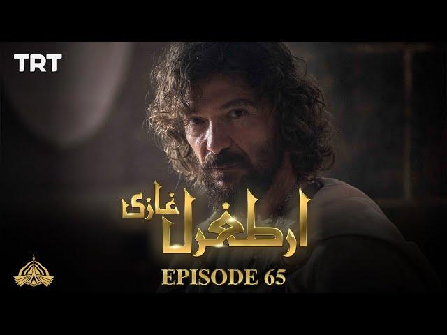 Ertugrul Ghazi Urdu | Episode 65 | Season 1