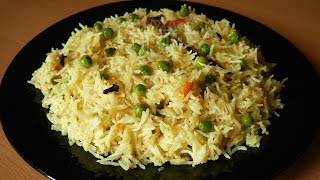 Peas Pulao Recipe Easy | Matar Pulao Recipe | Peas Pilaf Recipe |  Rice Pulao Recipe | Easy Recipes