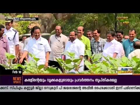Kerala Niyamasabha Encourages Organic Farming By Harvesting Brinjals