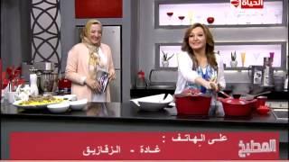 برنامج المطبخ – الفتة المصري بالخل والثوم – الشيف آيه حسني – Al-matbkh