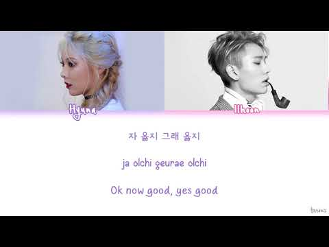 HYUNA 현아 FT  ILHOON 일훈 – ROLL DEEP Lyrics Color Coded ENG ROM HAN