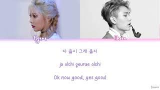 HYUNA 현아 FT  ILHOON 일훈 – ROLL DEEP Lyrics Color Coded ENG ROM HAN