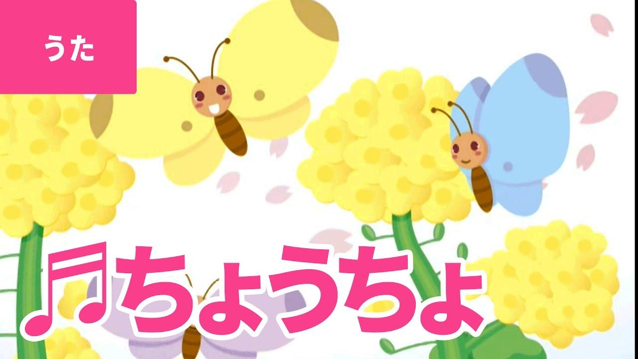 カノン 歌詞 日本 語