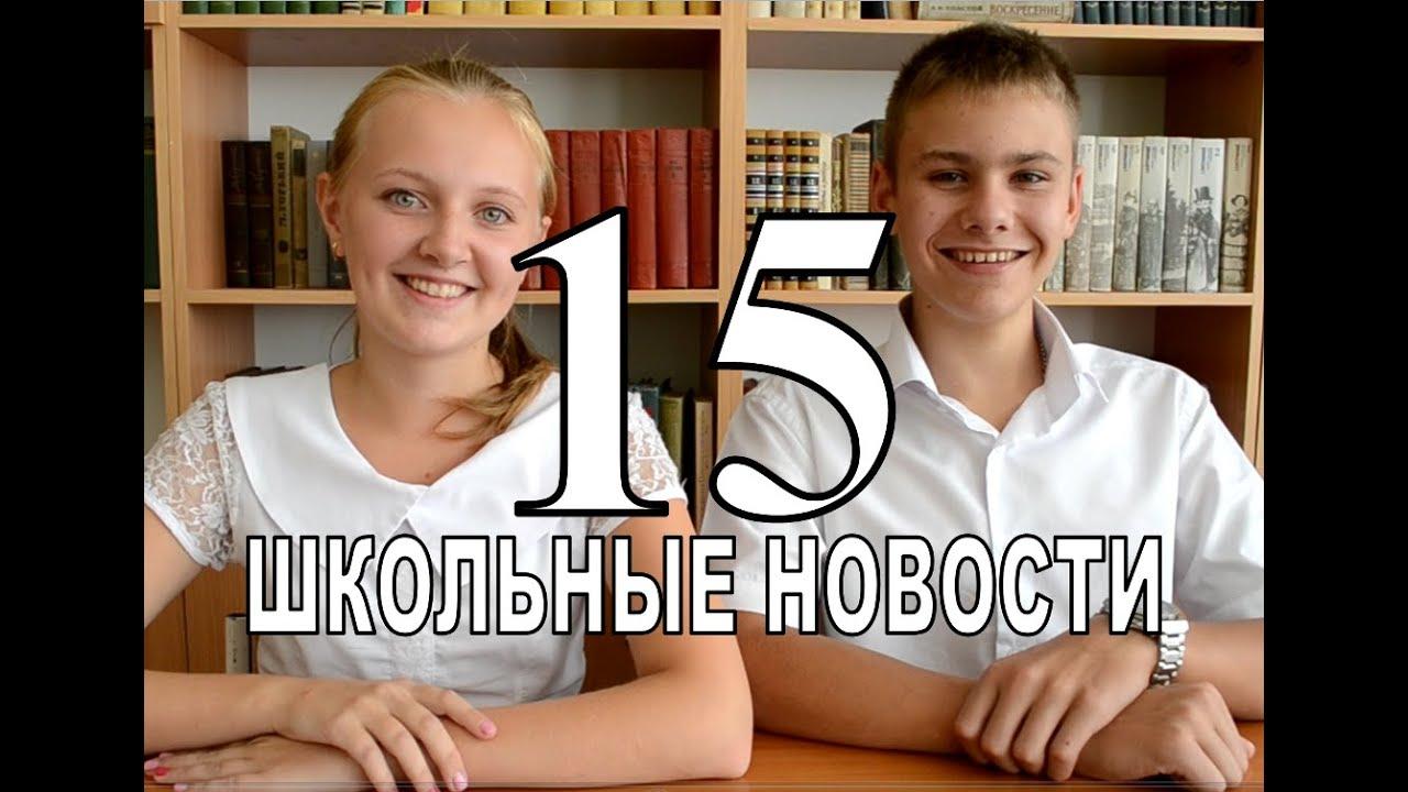 Самые свежие новости ульяновска
