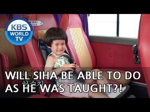 Will SiHA be able to do as he was taught?! [The Return of Superman/2018.09.02]