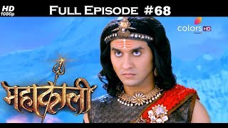 Mahakaali - 11th March 2018 - महाकाली - Full Episode