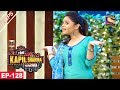 Download Sarla Wants To Become Mrs. Malhotra  - The Kapil Sharma Show - 19th August, 2017