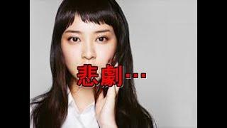 ドラマで悲劇…武井咲が「気の毒すぎる」 9月7日、『黒革の手帖』(テ...