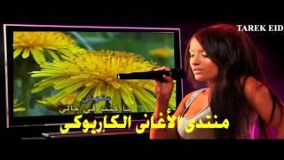 Karaoke Maroc arbic musique