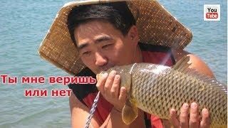 Рыбалка на реке ИЛИ ''Ты мне веришь или нет''