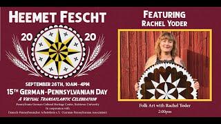 Virtual Heemet Fescht 2020 - Folk Art with Rachel Yoder
