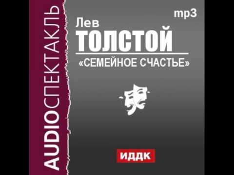 2000487 Аудиокнига. Толстой