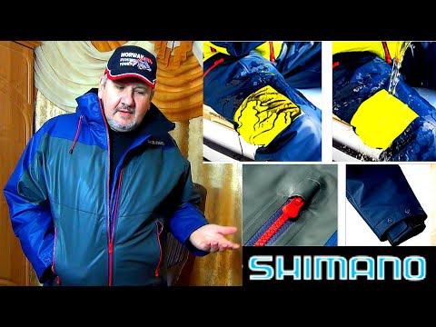 SHIMANO MARINE EX RB 035N Лучший теплый костюм , для ловли с лодки в холодное время года.