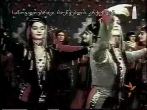 Solomon Virsaladze Georgian National Costumes