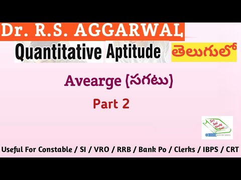 r s aggarwal Average part 2
