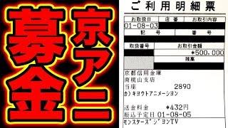 京都アニメーションHP: http://www.kyotoanimation.co.jp <株式会社京...