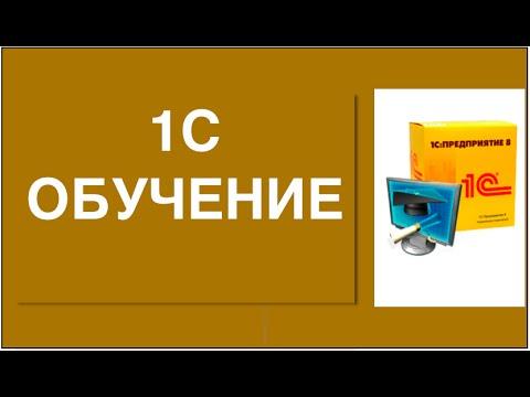 Помощь в обучении программе Инфоклиника в г. Москва за