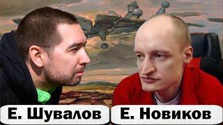 Евгений Шувалов 🆚 Евгений Новиков  - матч в рамках 🏆 Кубка стримеров
