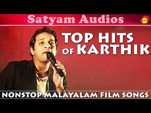 Top Hits of Karthik | Nonstop Malayalam Film Songs