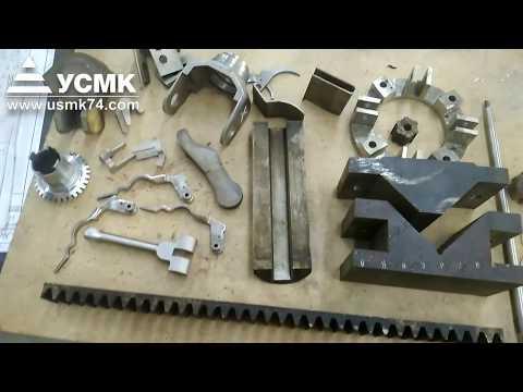 Электроэрозионная обработка деталей УСМК