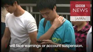 中国でアプリ新規制 利用記録の保存など義務付け thumbnail