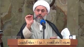 الشيح عبدالله دشتي - نحتفل بمولد النبي لأنه وجود مبارك يمنع نزول العذاب