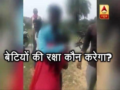 Bihar: Man, Woman ill-treated in Gaya, Video goes viral