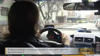 Краснодарская автошкола «Шанс и С» ввела обучение по новым программам