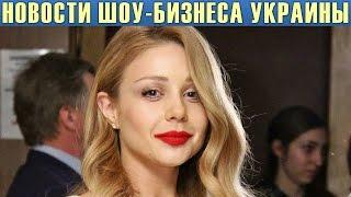 Поклонники заметили кольцо на безымянном пальце Тины Кароль. Новости шоу-бизнеса Украины.