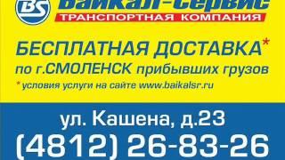 грузовые перевозки(, 2014-01-25T14:14:37.000Z)