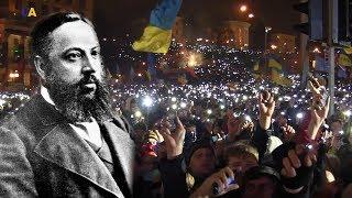 Павло Чубинський | Пишемо історію