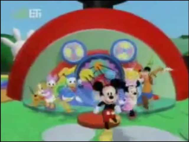 Mickey Mouse Clubhouse HOT DOG Song in Greek Travel Video