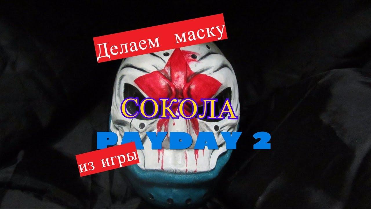 Маска Канеки с Aliexpress.com за 8$ - YouTube