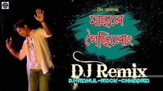 MASOLE GOISILUNG || DJ REMIX MP3 || NEEL AKASH || BIHUWAN 2 ||