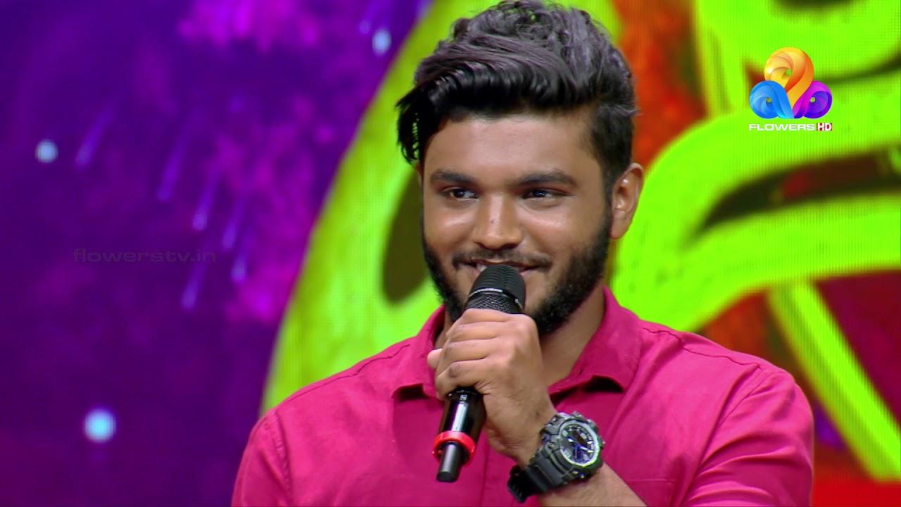 കിടിലൻ സ്പോട്ട് ഡബ്ബ് പ്രകടനം!!! | Comedy Uthsavam | Viral Cuts | Flowers