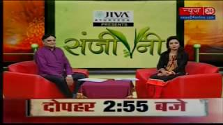 Sanjeevni: Heel pain reason & treatment II Dr. Partap Chauhan II