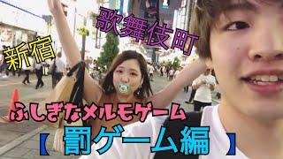 ご視聴ありがとうございます(^^) チャンネル登録よろしくお願いします♪ ...