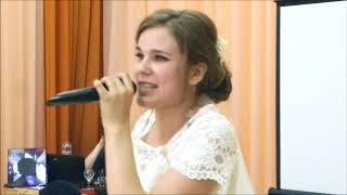 Песня жениху на свадьбу от невесты| Реп от невесты| Свадьба Зайцевых 15.07.17