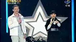 20080208 超級星光大道3:百人初選 (下) - (06) - 杜杰、曹雅雯、李湧恩、陳良瑋