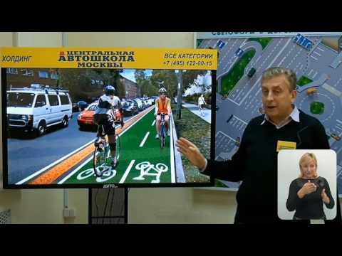 Как выглядит велосипедная дорожка